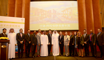 Sharjah delegation holds workshop in China to dig deeper into Chinese travel market