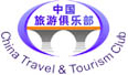 china travel & toursim club logo