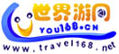 World Travel Online logo